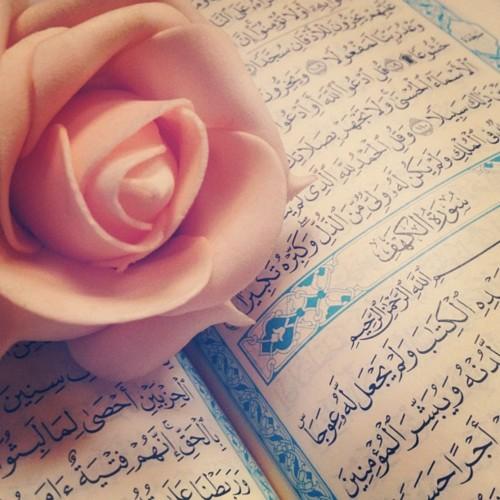 Peringatan dalam Al-Qur'an dan Sunnah Terhadap Fitnah